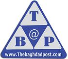 بغداد بوست