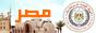 الهيئة العامة للإستعلامات – مصر