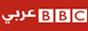 الرئيسية – BBC Arabic
