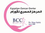 المركز المصري للأورام